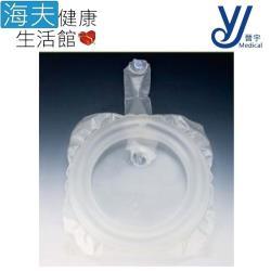 海夫健康生活館 晉宇 PVC 軟式充氣式洗頭槽(透明)