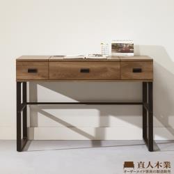 日本直人木業-OAK 橡木120CM書桌(烤漆鐵座)