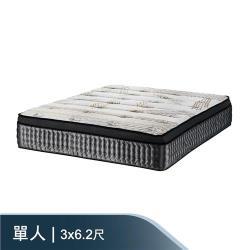 【AS】奢華型3尺三線乳膠硬式獨立筒床墊