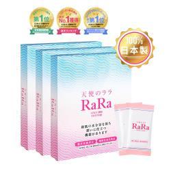 【天使樂樂】海洋膠原蛋白純飲30入3盒