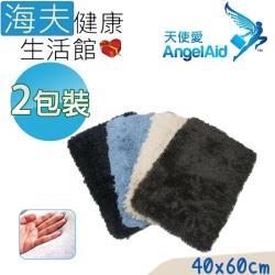 海夫健康生活館 天使愛 Angelaid 長毛絨 記憶泡棉 地墊 40x60cm 雙包裝(4060)