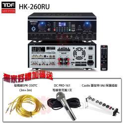 TDF HK-260RU 多功能數位錄放音綜合擴大機