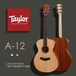 【Taylor 泰勒】Taylor Academy系列 吉他附原廠琴袋-公司貨保固 (A-12)
