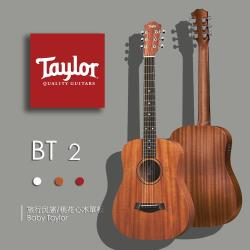 【Taylor 泰勒】Baby Taylor吉他附原廠琴袋-公司貨保固 (BT2)