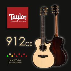 【Taylor 泰勒】Taylor  900系列 吉他附原廠琴盒-公司貨保固 (912CE)