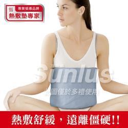 三樂事 暖暖熱敷墊 (MHP710) SP1210
