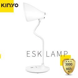 KINYO 無線大廣角LED檯燈3000mAh PLED-4185
