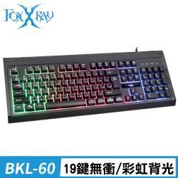FOXXRAY 灰燼戰狐電競鍵盤(FXR-BKL-60)