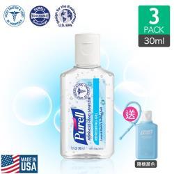 Purell 普瑞來 乾洗手凝露 30ml 3入 + 1 掛套