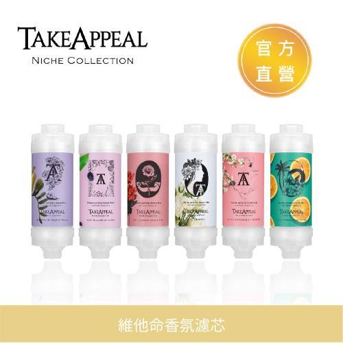 TakeAppeal