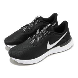 Nike 慢跑鞋 Revolution 5 EXT 運動 男鞋 輕量 透氣 舒適 避震 路跑 健身 黑 白 CZ8591001 [ACS 跨運動]
