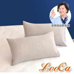 【LooCa】特濃石墨烯遠紅外線枕套2入