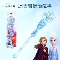 冰雪奇緣艾莎聲光音樂魔法棒玩具928866【卡通小物】