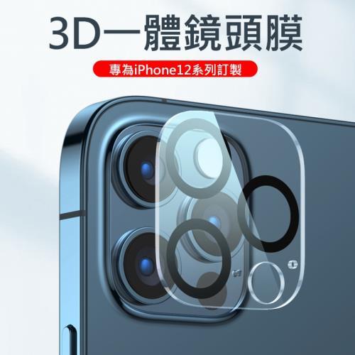 APPLE蘋果iPhone12