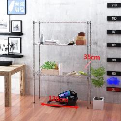 客尊屋-粗管小資型 35x120X180Hcm 銀衛士三層架