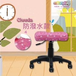 【Color Play精品生活館】Clouds凳防潑水布旋轉升降美容凳 辦公椅 電腦椅