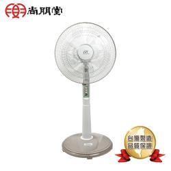 尚朋堂 16吋立地電扇SF-1676PK