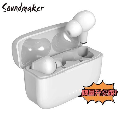 【Soundmaker】ANC-01