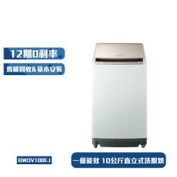 HITACHI 日立 BWDV100EJ 躍動式10公斤直立式洗脫烘衣機