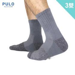 PULO-穿立淨除臭耐磨休閒短襪-3雙組 (除臭/抑菌/厚襪/運動襪)