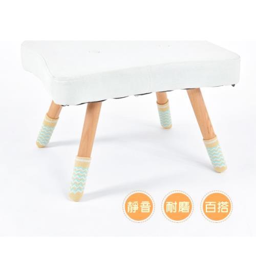 針織椅腳套(4組一入) 桌腳套 門把手保護套 雙層 耐磨 防滑 椅腳保護套