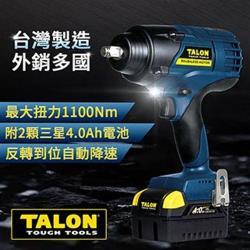 TALON達龍電動工具 18V 鋰電 高扭力 無刷馬達 衝擊扳手 850牛頓米 TD7955 扳手