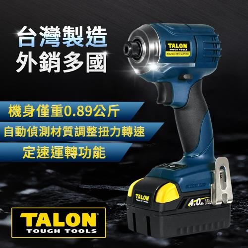 TALON達龍電動工具 18V 鋰電 無刷馬達 衝擊起子機 TD7940 起子機