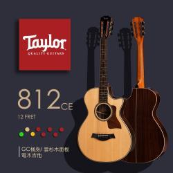 【Taylor 泰勒】Taylor 800系列 -公司貨保固 (812ce-12Fret)