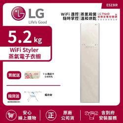 下單抽PS5★再送微波爐★【LG 樂金】5.2Kg WiFi Styler 蒸氣電子衣櫥 (亞麻紋象牙白) E523IR (送基本安裝)