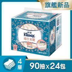 舒潔 喀什米爾4層抽取衛生紙 (90抽x6包x4串)
