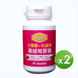 信誼康 司蜜安-蔓越莓膠囊(30粒/罐)x2入組