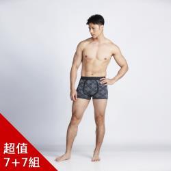 MR.Q 日本零著感極彈型男平口褲