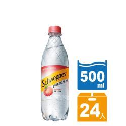 舒味思 果然 蜜桃果汁氣泡水 寶特瓶500ml(24入/箱)