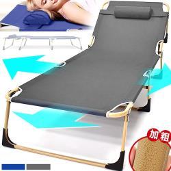 加長加寬68CM四腳方管休閒午睡椅(4段角度)
