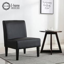 E-home Scheel舍爾簡約造型皮面休閒椅-黑色