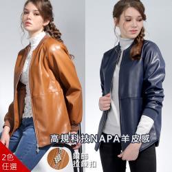 【A1 Darin】日本時尚彈力皮革外套(兩色任選)