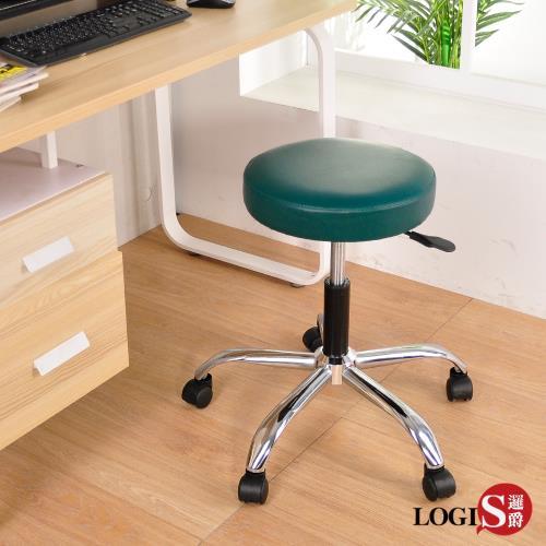LOGIS-M&M圓凳質感鐵腳工作椅美髮椅【A365】5色