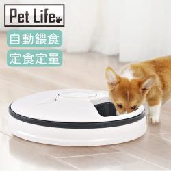 Pet Life 智能定時定量寵物餵食器( 灰白)-六孔分隔自動旋轉餵食器