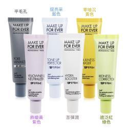 MAKE UP FOR EVER STEP 1 第一步妝前乳(30ml)-多款任選-百貨公司貨