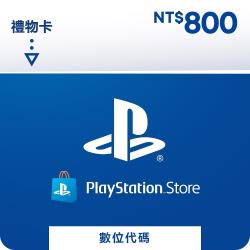 PSN點數 $800 PlayStation®Network 專用增值卡,額度NT$800