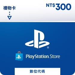 PSN點數 $300 PlayStation®Network 專用增值卡,額度NT$300