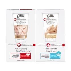 EMMA 1997 美白身體勻嫩霜180ml+身體潤膚霜180ml嫩白保濕組