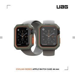 UAG Apple Watch 44mm 耐衝擊簡約保護殼-綠