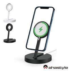 AHAStyle iPhone MagSafe 站立式充電底座 折疊手機支架