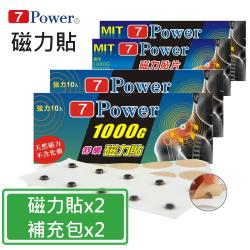 【7Power】MIT舒緩磁力貼1000G (10枚)2包+替換貼布*2包 (30枚/包)超值組