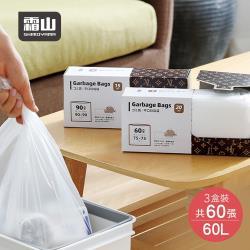 日本霜山 抽取式大口徑加厚透明垃圾袋-60L-3盒組 (共60張/75x75cm)