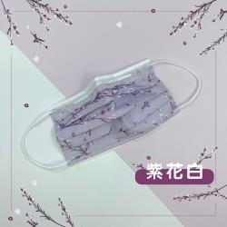 【Beauty小舖】印花3層防護口罩_紫花白(10入/盒)- 符合CNS 14774國家檢驗標準