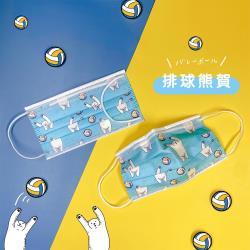 【Beauty小舖】印花3層防護口罩_排球熊賀(10入/盒)- 符合CNS 14774國家檢驗標準