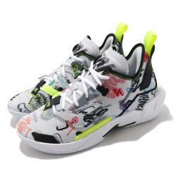 Nike 籃球鞋 Why Not Zer0.4 運動 男鞋 喬丹 避震 包覆 明星款 球鞋 白 彩 DD4886007 [ACS 跨運動]