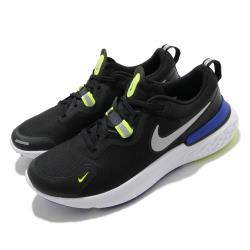 Nike 慢跑鞋 React Miler 運動 男鞋 輕量 透氣 舒適 避震 路跑 健身 黑 黃 CW1777011 [ACS 跨運動]